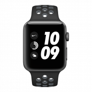 Réparation Apple Watch Nike+ Série 2 42 mm Vitre tactile